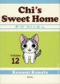 Chi's Sweet Home GN (2010- Vertical Digest) 12-1ST