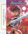 Avengelyne Power (1995) 1C.ARTIFEX.SIGNED