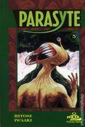 Parasyte GN (1998-2003 Mixx/Tokyopop) Premium Edition 5-1ST