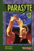 Parasyte GN (1998-2003 Mixx/Tokyopop) Premium Edition 6-REP