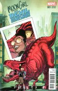 Moon Girl and Devil Dinosaur (2015) 1B