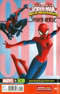 Ultimate Spider-Man Spider-Verse (2015 Marvel Universe) 1