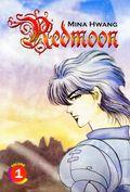 Redmoon GN (2001-2002) 1-1ST