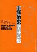 Osamu Tezuka: Anime and Manga Character Sketchbook HC (2015 Udon) 1-1ST
