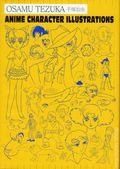 Osamu Tezuka: Anime Character Illustrations HC (2015 Udon) 1-1ST