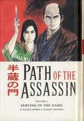 Path of the Assassin HC (2006 Dark Horse) Limited Edition 1-1ST