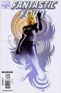 Fantastic Four (1998 3rd Series) 575B