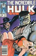 Incredible Hulk (1962-1999 1st Series) Mark Jewelers 335MJ
