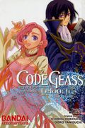 Code Geass: Lelouch of the Rebellion GN (2008-2011 Bandai Digest) 5-1ST