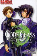 Code Geass: Lelouch of the Rebellion GN (2008-2011 Bandai Digest) 6-1ST