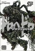 Dorohedoro GN (2010-Present Viz) 17-1ST