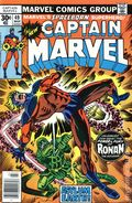 Captain Marvel (1968 1st Series Marvel) Mark Jewelers 49MJ