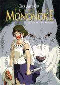 Art of Princess Mononoke HC (2014 Viz) 1-1ST