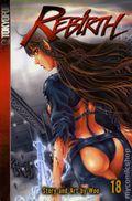 Rebirth TPB (2003-2009 Tokyopop Digest) 18-1ST