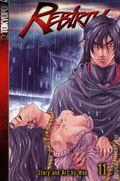 Rebirth TPB (2003-2009 Tokyopop Digest) 11-1ST