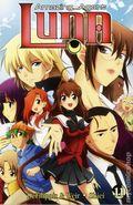 Amazing Agent Luna GN (2005-2012 Seven Seas Digest) 11-1ST