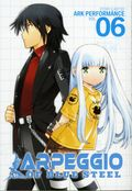 Arpeggio of Blue Steel GN (2014- Seven Seas Digest) 6-1ST