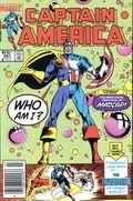 Captain America (1968 1st Series) Mark Jewelers 307MJ