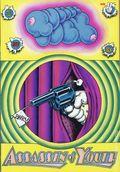 Rubber Duck Tales (1971 Print Mint) 2