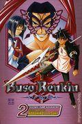 Buso Renkin TPB (2006-2008 Viz Digest) 2-REP