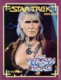 Files Magazine Spotlight on the Star Trek Movie Files: The Wrath of Khan SC (1986 Psi Fi Movie Press) 1-1ST