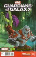 Marvel Universe Guardians of the Galaxy (2015 2nd Series) 4