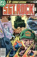 Sgt. Rock (1977) 315DCS