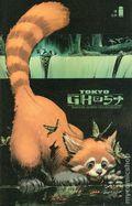 Tokyo Ghost (2015 Image) 5B