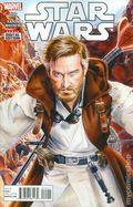 Star Wars (2015 Marvel) 15A