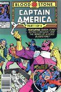 Captain America (1968 1st Series) Mark Jewelers 357MJ