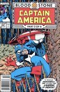 Captain America (1968 1st Series) Mark Jewelers 358MJ