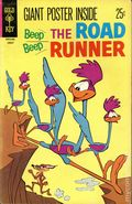 Beep Beep the Road Runner (1966 Gold Key) 19B