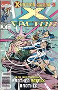 X-Factor (1986 1st Series) Mark Jewelers 60MJ