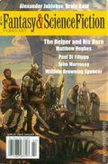 Magazine of Fantasy and Science Fiction (1949-Present Mercury Publications) Pulp Vol. 112 #2