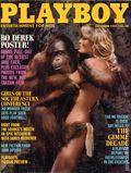 Playboy Magazine (1953-Present HMH Publishing) Vol. 28 #9