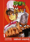 Iron Wok Jan GN (2005-2007 COMICS ONE) 1-1ST