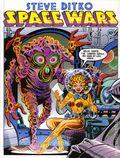 Steve Ditko Space Wars HC (2005 Vanguard) 1-1ST