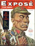 Expose for Men (1959-1960 Skye Publishing) Vol. 3 #1