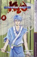 Samurai Deeper Kyo GN (2003-2010 Tokyopop Digest) 8-REP