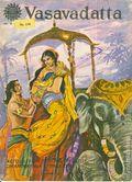 Amar Chitra Katha (Indian Series 1967 India Book House) 30REP