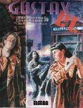 Gustav, P.I. TPB (1998 NBM) 1-1ST