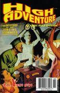 High Adventure SC (1995-Present Adventure House) 39-1ST