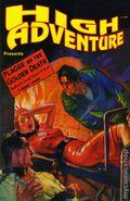 High Adventure SC (1995-Present Adventure House) 43-1ST