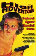 High Adventure SC (1995-Present Adventure House) 53-1ST