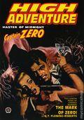 High Adventure SC (1995-Present Adventure House) 87-1ST
