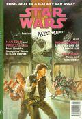 Star Wars Featuring Indiana Jones (1992 Dark Horse International) UK Series 4