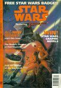 Star Wars Featuring Indiana Jones (1992 Dark Horse International) UK Series 7B