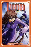 Amazing Agent Luna Omnibus GN (2008- Seven Seas Digest) 5-1ST