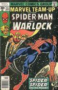 Marvel Team-Up (1972 1st Series) Mark Jewelers 55MJ