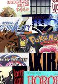 Manga Value Pack Grab Bag: 30 comic lot no duplicates
